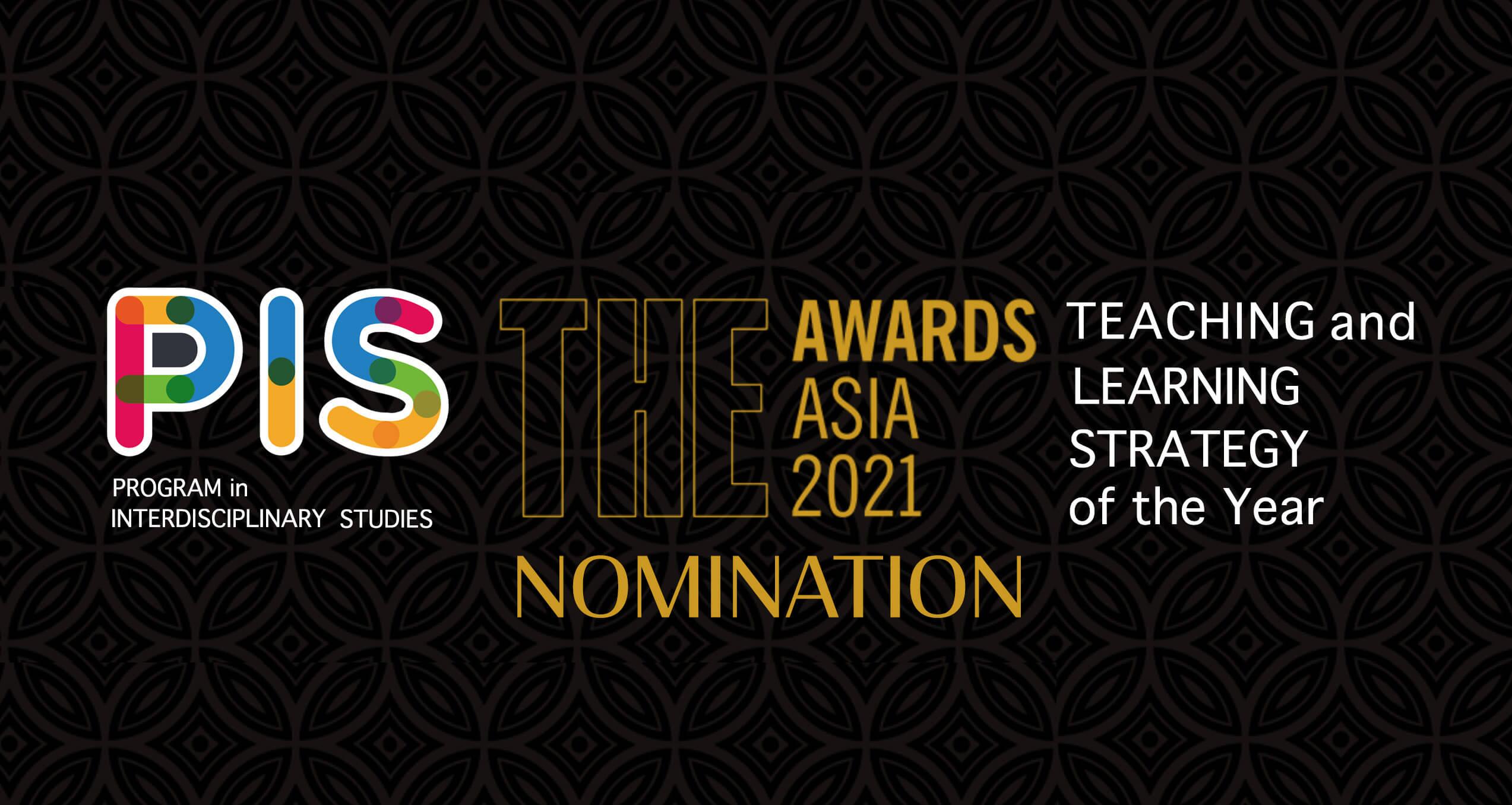 https://siwan.nsysu.edu.tw/en/achievements/pis_awardasia2021_nomination/